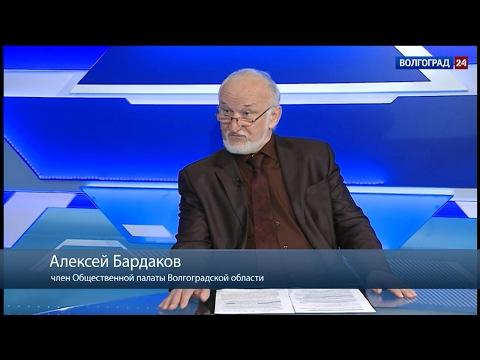 Алексей Бардаков, член Общественной палаты Волгоградской области
