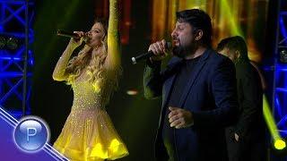 Emiliya & Toni Storaro - Как да изтрезнея (Live)