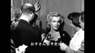『マリリン・モンロー 瞳の中の秘密』予告編