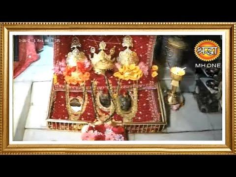 LIVE || Maa Vaishno Devi Aarti from Bhawan || माता वैष्णो देवी आरती || 26 February 2021