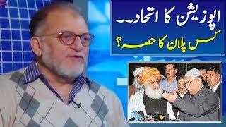 Video Opposition Alliance..Big Danger for Imran Khan? | Orya Maqbool Jan | Harf E Raaz MP3, 3GP, MP4, WEBM, AVI, FLV Januari 2019