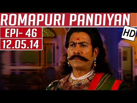 Romapuri-Pandiyan-Epi-46-12-05-2014-Kalaignar-TV