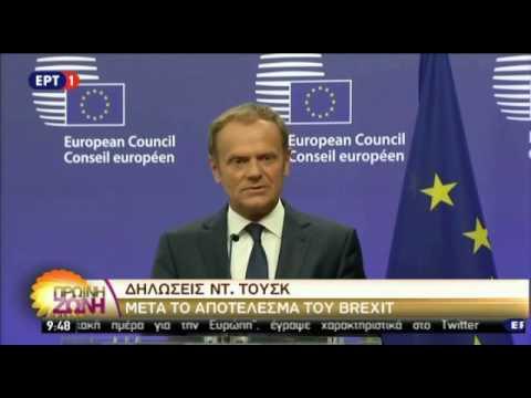 Video - Γιούνκερ: Δεν έχει νόημα να περιμένουμε τον Οκτώβριο για την αποχώρηση των Βρετανών