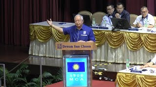Video 'Kepala bapak kau', Najib remarks MP3, 3GP, MP4, WEBM, AVI, FLV September 2018