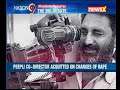 Nation At 9: Delhi High Court clears filmmaker Mahmood Farooqui of rape charges - Video