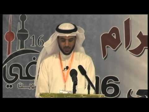 فيديو إجتماع الخليفي 16 في الكويت ج 1