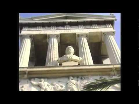 La Verdad sobre Troya (видео)