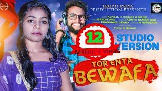 Video Tor enta bewfa || Studio Version || Kundal k Chhura & Manbi || download in MP3, 3GP, MP4, WEBM, AVI, FLV January 2017