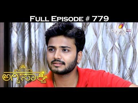 Agnisakshi - 25th November 2016 - ಅಗ್ನಿಸಾಕ್ಷಿ - Full Episode