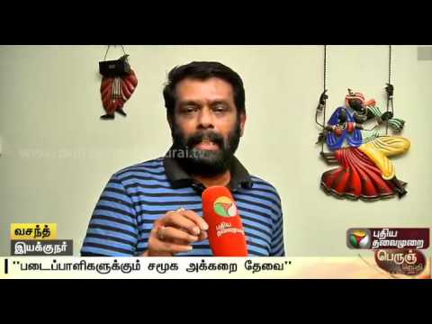 Is-Social-Concern-need-for-the-People-in-Film-Industry-Director-Vasanth-Vikraman