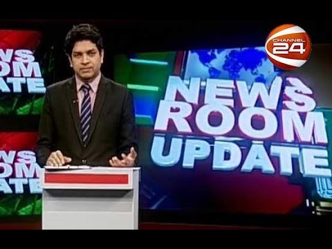 Newsroom Update   নিউজরুম আপডেট   19 January 2020