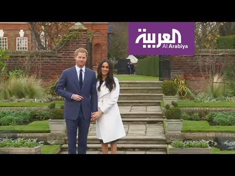 العرب اليوم - شاهد: دروس البروتوكولات الملكية الشاقّة تنتظر ميغن ماركل
