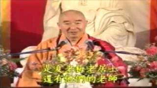 Kinh Vô Lượng Thọ (1994) 09-29 - Pháp Sư Tịnh Không