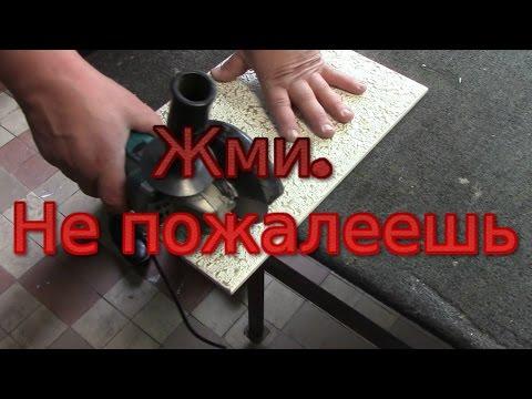 Как заработать на дому изготовлением
