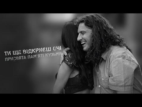 Руслана написала пісню-присвяту Кузьмі Скрябіну