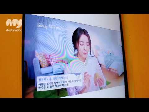 Dream Plastic Surgery, Seoul