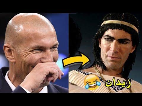 العرب اليوم - شاهد: نجوم الكرة يفشلون في التمثيل