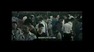 Nonton 中国合伙人American Dreams in China (2013) Mandarin trailer Film Subtitle Indonesia Streaming Movie Download