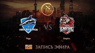 Vega vs Empire, DAC 2017 CIS Quals, game 1 [Godhunt, Faker]