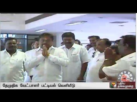 Idhuvarai-Indru--29-09-2016-Puthiyathalaimurai-TV