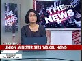 Union Minister Pon Radhakrishan Sees Maoist Hand In Tamil Nadu Protests - Video