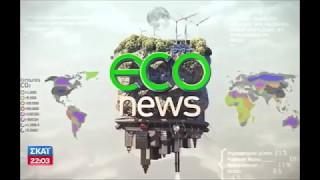 Ειδήσεις του ΣΚΑΪ: Το Bραβείο Λογοτεχνίας της Ευρωπαϊκής Ένωσης στον Μάκη Τσίτα