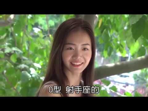 Poetrie 寶翠 | 今天我最美 | 20181019 ...