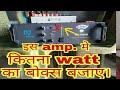 Piyano xp 7000m amplifier 700watt amplifier price and sound testing video Dj Rock