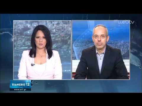 Υποβάθμιση των προοπτικών της ελληνικής οικονομίας από οίκους αξιολόγησης | 25/04/2020 | ΕΡΤ