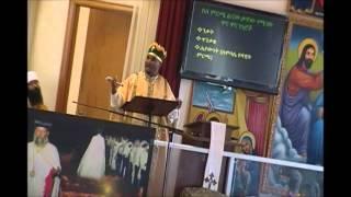 ምርጫና ህይወት Merchana Hiwot Ethiopian Orthodox Teaching By Memher Leulekal Akalu