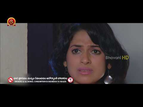 Second Key Movie Part 9    Mohan Raj   Varsha   Rithu Rai   Vasavi