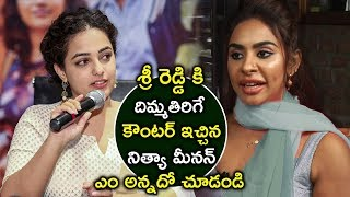 Video Actress Nithya Menon Strong Counter To Sri Reddy About Casting Couch | Sri Reddy | icrazy media MP3, 3GP, MP4, WEBM, AVI, FLV Mei 2018