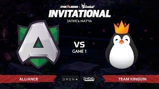 Alliance vs Team Kinguin, Первая карта, SL Imbatv Invitational S5 Qualifier