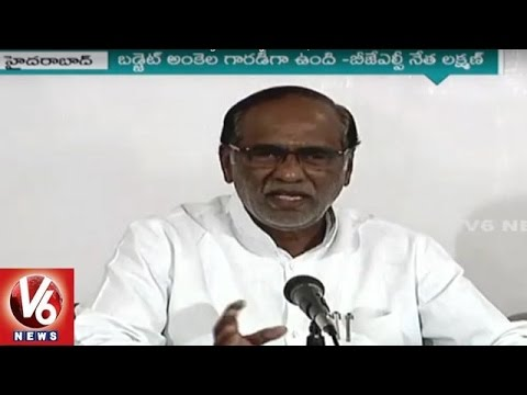 BJP-MLA-Laxman-Criticizes-TRS-Govt-Over-Telangana-Budget-2016-V6-News