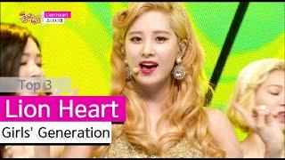 [HOT] Girls' Generation - Lion Heart, 소녀시대 - 라이온 하트 Show Music core 20150829, clip giai tri, giai tri tong hop