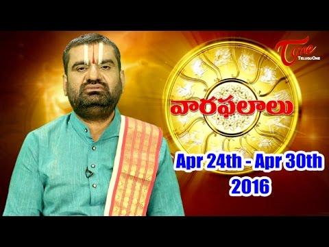 Vaara Phalalu – Weekly Predictions – Apr 24th to Apr 30th 2016