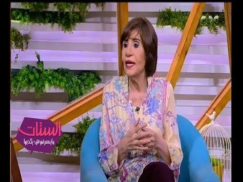 تعرف على الممثلين الذين اكتشفتهم سميرة محسن