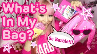 WHAT'S IN MY BAG? ♡AZUSA BARBIE ♡