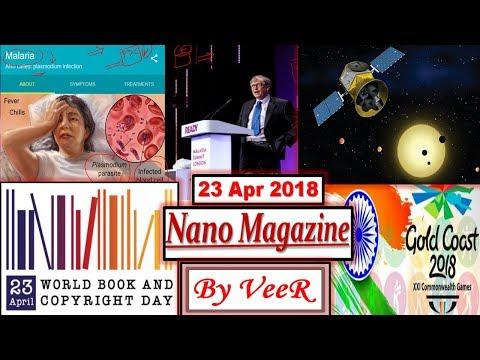 23 April 2018 - PIB, Yojana, AIR News- Nano Magazine-e-SANAD,Malaria,HSRP,TESS- Current Affairs VeeR