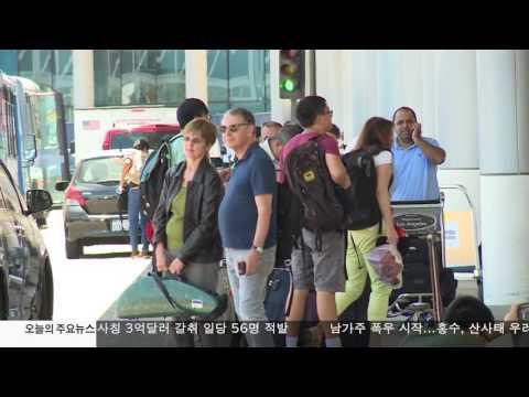 LAX 국내선 공사, 수속 지연 예상 10.28.16 KBS America News