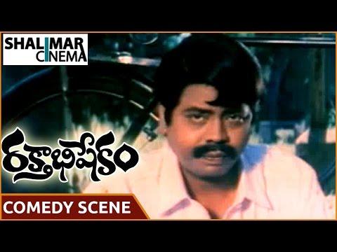 Video Rakthabhishekam Movie || Suthivelu Comedy Scene || BalaKrishna, Radha || download in MP3, 3GP, MP4, WEBM, AVI, FLV January 2017