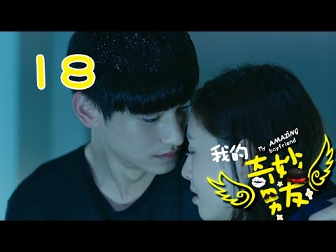 【ENGSUB】我的奇妙男友 18 | My Amazing Boyfriend 18(吴倩,金泰焕,沈梦辰,Wu Qian,Kim Tae Hwan)