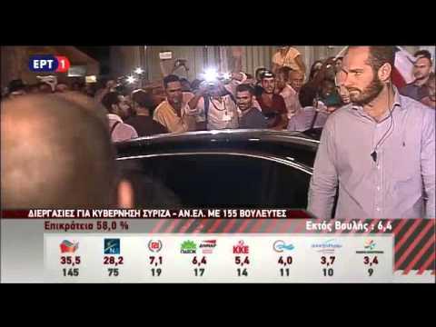Ο Αλ. Τσίπρας φεύγει από την Κουμουνδούρου
