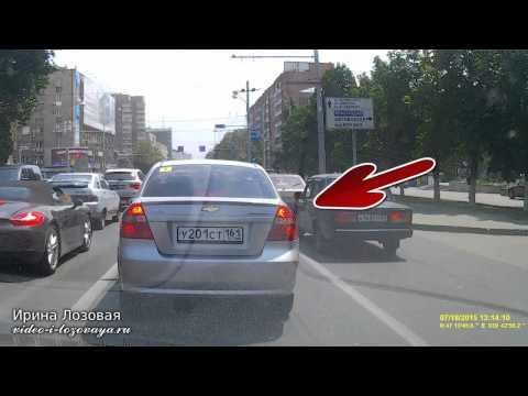 Будьте внимательны и осторожны! Желтый восклицательный знак на авто (видео)