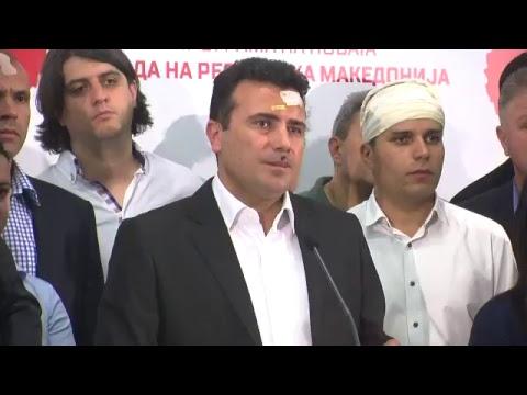 Zaev: Gruevski, Ivanovi, Veljanoski, Çavkovi organizuan dhunën (Video)