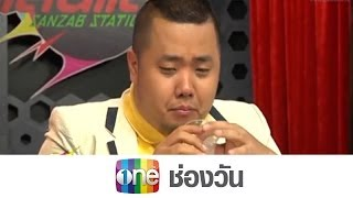 Station Sansap 1 January 2014 - Thai Talk Show