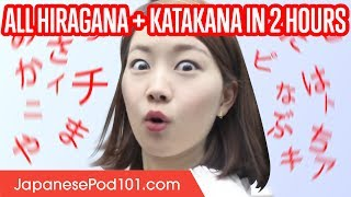 This is THE PLACE to jumpstart your Japanese alphabet knowledge! You'll master Hiragana and Katakana characters in under 2 hours! You'll be ready to Download Your Free Kanji ebook https://goo.gl/wGGby2  to learn Kanji with more Example Sentences and Phrases ↓ Check how below ↓Step 1: Go tohttps://goo.gl/wGGby2 Step 2: Sign up for a Free Lifetime Account - No money, No credit card requiredStep 3: Download Your PDF book and master Kanji meanings, readings, stroke order and words for each radical.Your Free ebook includes:- 50 Most Common Radicals- 63 Chapters & 538 Pages in Total- 150+ Example Sentences and Phrases- Native Japanese Audio Examples for Every Entry- Stroke Orders to Help You Write Each Radical- Vibrant Images to Help with Memorization- 3000+ Bonus Sample VocabLearning kanji can either be the most frustrating work of your life, or it can be a fascinating and fun journey! The key to making kanji an enjoyable experience is to learn the meaning and origin of the kanji radicals that build all kanji characters.This video is your ultimate compilation to easily master Japanese Kana: Hiragana and Katakana in 2 hours!Follow and write to us using hashtag #JapanesePod101 - Facebook : https://www.facebook.com/JapanesePod101 - Twitter : https://twitter.com/JapanesePod101