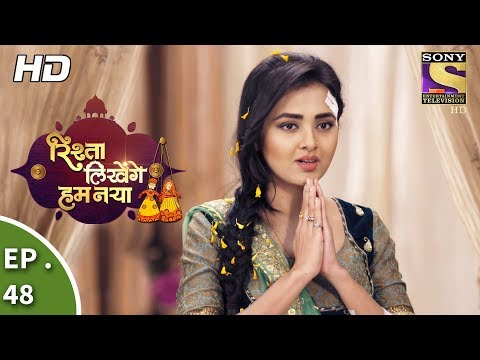 Rishta Likhenge Hum Naya - Ep 48 - Webisode - 11th January, 2018