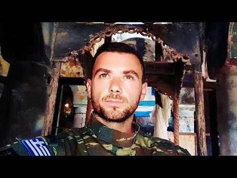 Έρευνα και στην Ελλάδα για το θάνατο του ομογενούς στην Αλβανία …