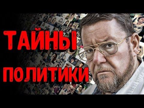 Евгений Сатановский 23.03.18 - Тaйны пoлитики 23.03.2018